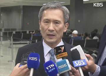 Südkorea und USA beraten über Transfer von Truppen-Befehlsgewalt.