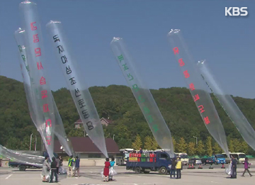 Hệ lụy của việc rải truyền đơn sang Bắc Triều Tiên