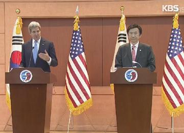 US-Außenminister Kerry trifft südkoreanischen Amtskollegen Yun
