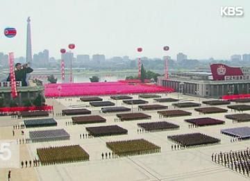 Diễn biến quan hệ liên Triều  Bắc Triều Tiên sẵn sàng cho đại lễ kỷ niệm 70 năm thành lập đảng Lao động
