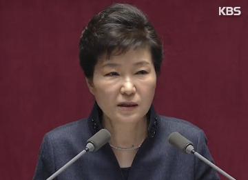 Đối sách của Chính phủ Hàn Quốc với Bắc Triều Tiên
