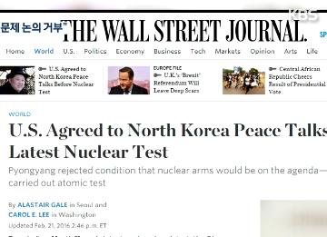 Bắc Triều Tiên đề xuất ký Hiệp định hòa bình