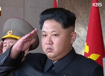 Personalveränderungen in der nordkoreanischen Arbeiterpartei