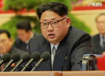 Bắc Triều Tiên đề xuất đối thoại liên Triều
