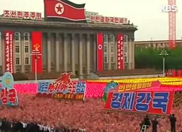 Nỗ lực vực dậy nền kinh tế của Bắc Triều Tiên