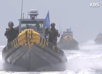 Nordkorea kritisiert Südkoreas Vorgehen gegen chinesische Fischerboote