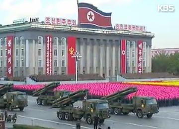 BOK công bố ước tính tỉ lệ tăng trưởng kinh tế Bắc Triều Tiên năm 2015