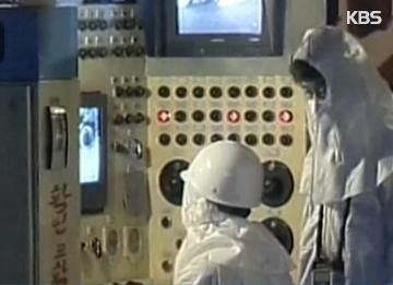 Nordkorea gewinnt weiteres Plutonium für Bombenbau