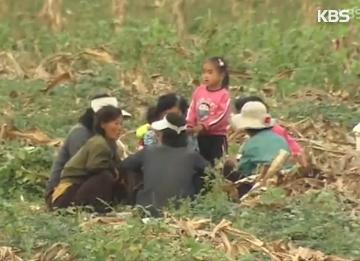 Dự thảo nghị quyết về tình hình nhân quyền Bắc Triều Tiên