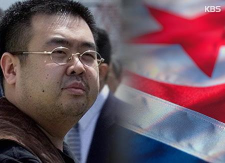 Halbbruder von Nordkoreas Machthabers in Malaysia getötet