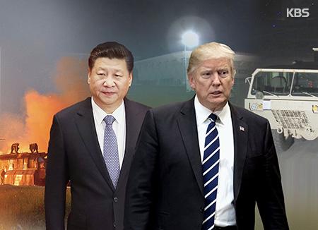 Präsidenten der USA und China sprechen über Nordkorea