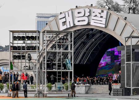 Nordkorea feiert 105. Geburtstag Kim Il-sungs mit Militärparade