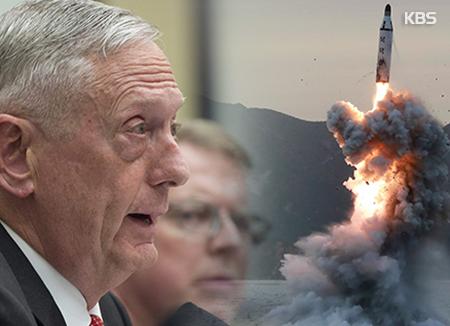 Nordkorea macht Fortschritte in seinem Raketenprogram