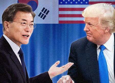 Aussichten für das Spitzentreffen Südkorea-USA