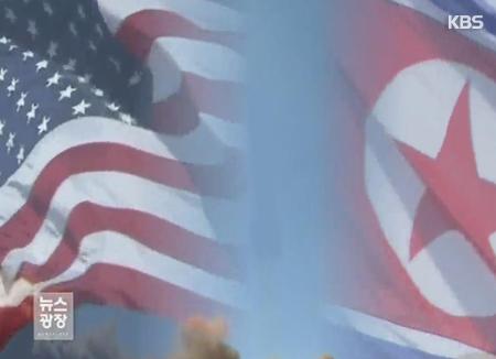 Nordkorea macht im Raketenstreit Rückzieher