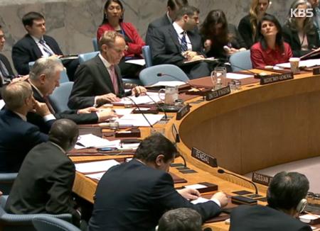 UN-Sicherheitsrat verhängt neue Sanktionen gegen Nordkorea