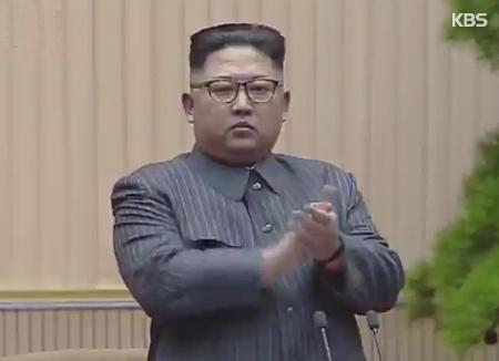 Thông điệp năm mới của Bắc Triều Tiên
