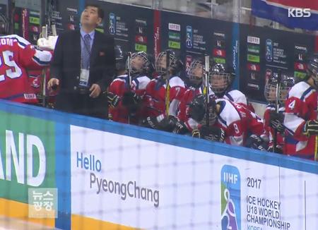 Ý nghĩa của việc Bắc Triều Tiên tham gia Olympic Pyeongchang
