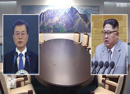 Aussichten für das innerkoreanische Gipfeltreffen