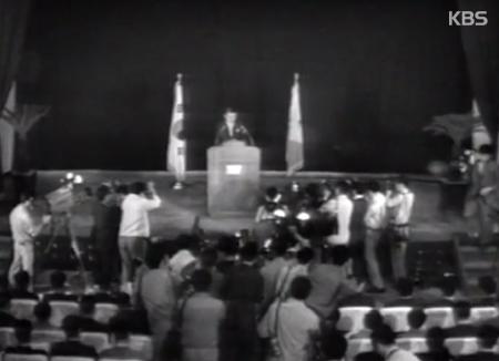 La déclaration conjointe du 4 juillet 1972