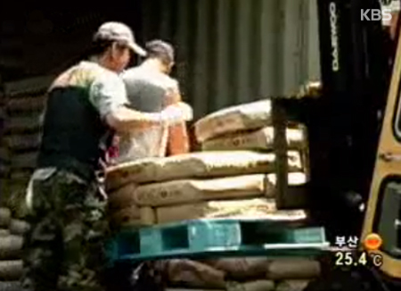 N. Korea's Flood Relief Aid for S. Korea in 1984