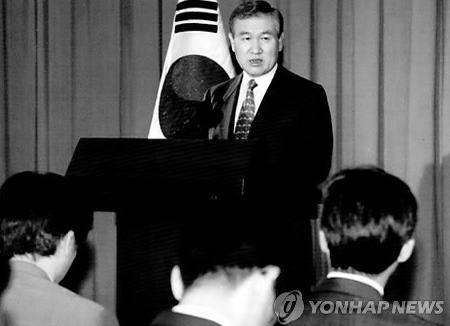 南北韩关系重大转折点——1988年《7﹒7宣言》
