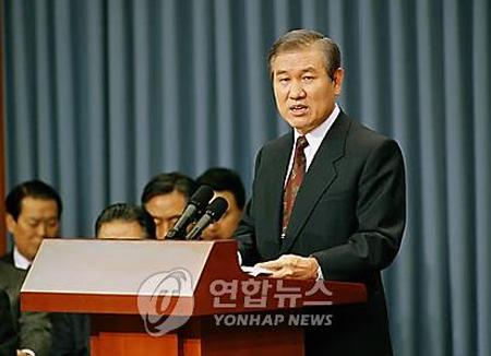 1989年《韩民族共同体统一方案》