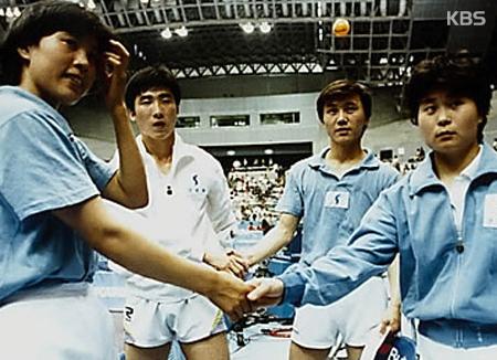 L'épopée de l'équipe intercoréenne aux championnats du monde de tennis de table en 1991