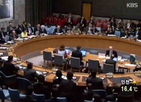 انضمام الكوريتين في وقت واحد للأمم المتحدة عام 1991