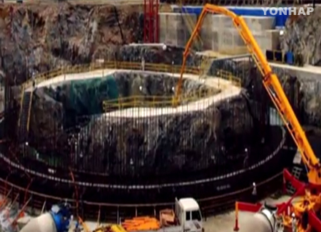 مشروع مفاعل الماء الخفيف لعام 1994