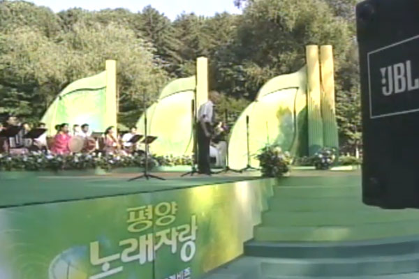 'National Singing Contest' in Pyongyang in 2003