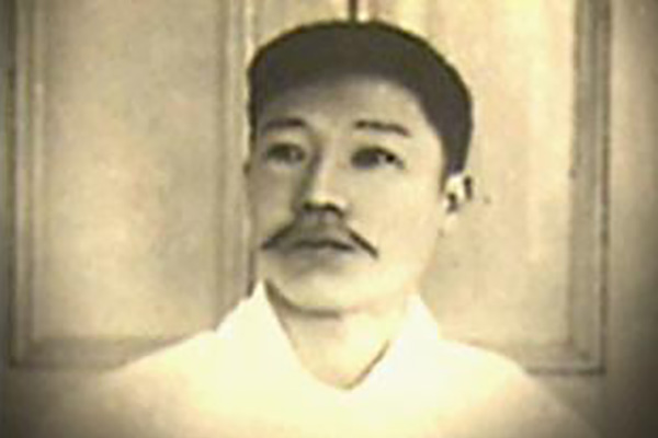 2005 Inter-Korean Agreement to Jointly Excavate Remains of Ahn Jung-geun