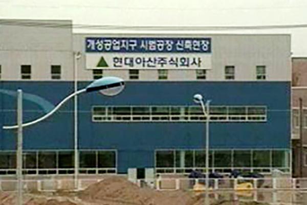 Консультационный центр экономического сотрудничества