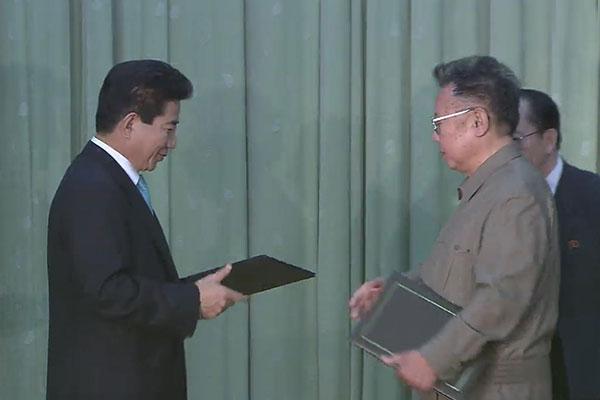 La déclaration intercoréenne du 4 octobre 2007