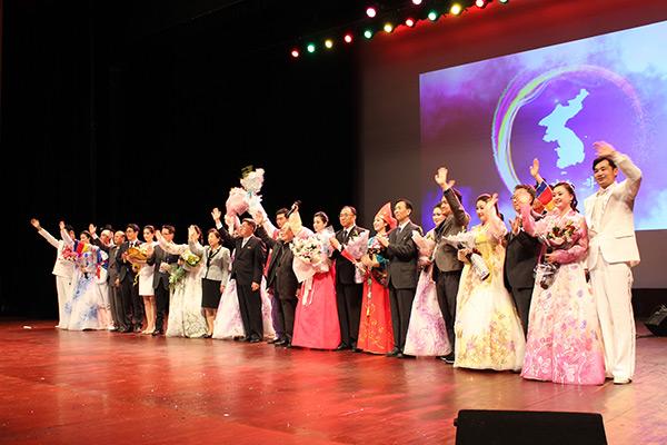 مجلس المصالحة والتعاون يعقد حدثا مشتركا في جبل كوم كانغ