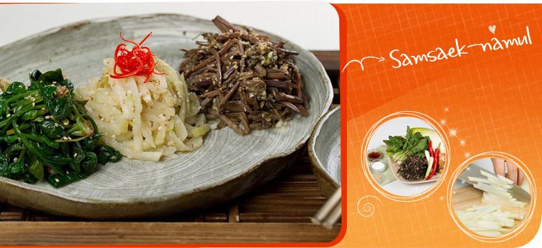 Samsaek-namul (삼색나물)