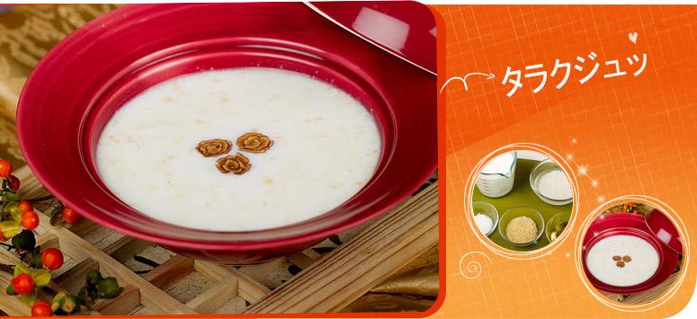 タラクジュッ(타락죽) 牛乳のお粥