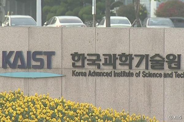 مراكز الجامعات الكورية على مستوى المحلي والعالمي