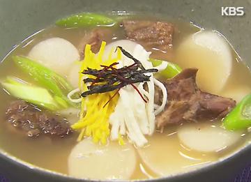 Episode #91: Korean Favorite Foods: tteokguk