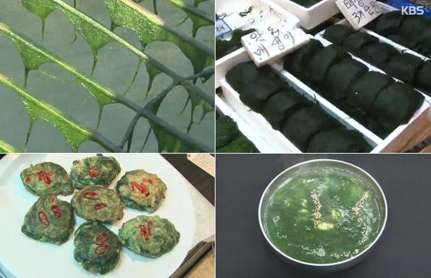 Суп из водорослей мэсэни - блюдо для короля (매생잇국)