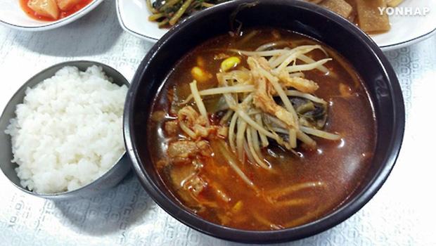 Суп ттарокукпап или этикет корейских дворян