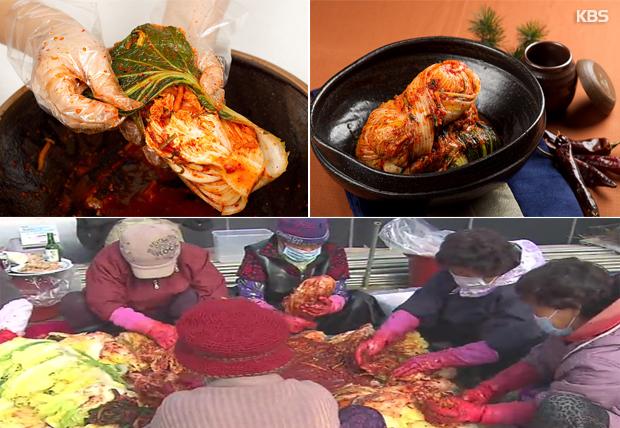 Кимчхи из корейской капусты (배추김치)