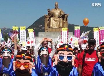Le jour de la fondation de la Corée et le jour du hangeul