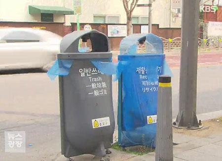 Le tri sélectif en Corée du Sud