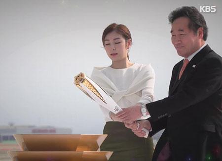 Le relais de la flamme olympique en Corée du Sud