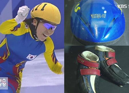 Le sport en Corée