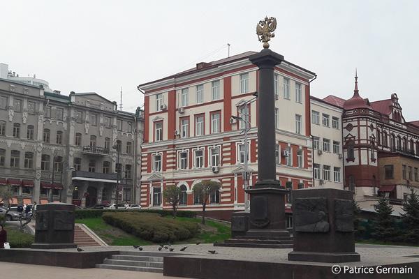 Vladivostok et les Coréens