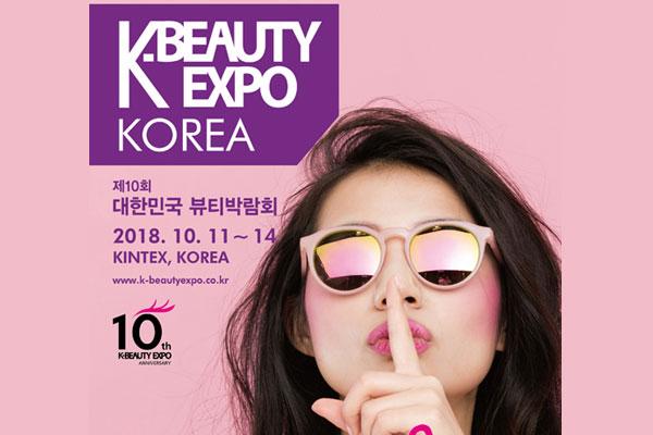 Les cosmétiques sud-coréens se dévoilent à la K-Beauty Expo