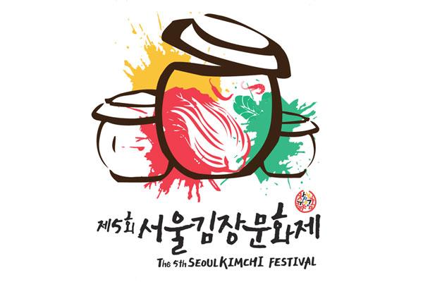 Convivialité, crevette géante et solidarité au 5e Festival du kimchi de Séoul