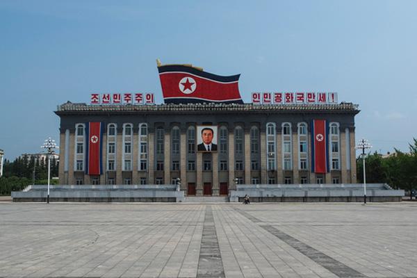Eine Reise durch Pjöngjang